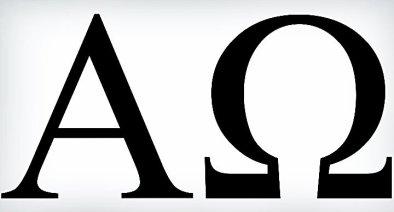 alfa_y_omega (1)